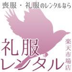 礼服レンタル.com
