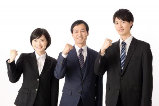 要喜佐子美容室 住所/TEL/口コミ/評判/レンタル料金/サービス内容